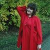 Татьяна, 25, г.Зерноград