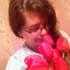 Любовь, 20, г.Волгоград