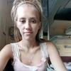 Саша, 20, г.Москва