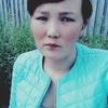 Амалия), 20, г.Улан-Удэ
