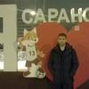 валерий, 28, г.Михайлов