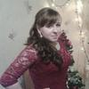 Кристина, 21, г.Каргасок
