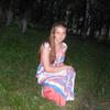 Ольга, 23, г.Городище (Пензенская обл.)