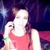 Оксана, 37, г.Омск