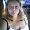 Ольга, 34, г.Вознесенское