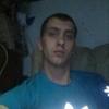 СЕРГЕЙ, 29, г.Междуреченский