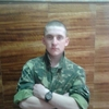 Александр, 24, г.Петухово