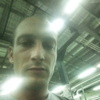 Игорь, 32, г.Малоярославец