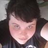 Ирина, 24, г.Ревда