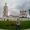 Борис, 30, г.Кострома
