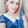 Катарина, 27, г.Кемерово