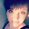 Наталья, 43, г.Зеленоборский
