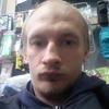 максим, 27, г.Пятигорск