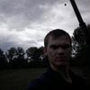 Сергей, 22, г.Рубцовск