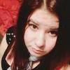 Катерина Мелеша, 20, г.Амурск