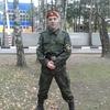 Владислав, 21, г.Павловский Посад