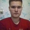 Даниил, 16, г.Курск