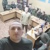 Антон Чехов, 21, г.Махачкала