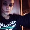 Анна, 21, г.Заполярный