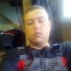 Павел, 26, г.Новая Усмань