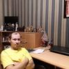 Александр, 32, г.Нефтеюганск
