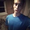 Егор, 18, г.Хабаровск