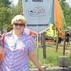 Ольга, 42, г.Нерюнгри