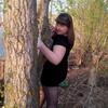 Анна, 28, г.Алексеевское