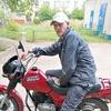 ИВАН, 30, г.Москва