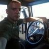 Руслан, 30, г.Биробиджан