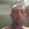 Саша Белый, 25, г.Новоалександровск