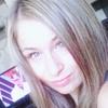 Валентина, 28, г.Ржев