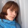Татьяна Бубнова, 34, г.Краснозерское