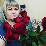 Наталья 36 Омск