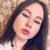 Диана, 26, г.Санкт-Петербург