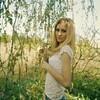 Юля, 24, г.Омск