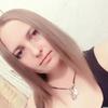Екатерина, 28, г.Видное