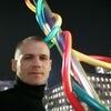 Димон, 30, г.Брянск
