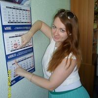 евгения, 34 года, Овен, Москва
