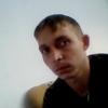 Толя, 28, г.Усолье-Сибирское (Иркутская обл.)