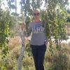 Марина, 20, г.Черноморское