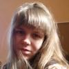 darya, 24, г.Павловский Посад