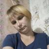 Жанна, 34, г.Артем