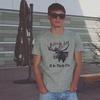 Erik, 19, г.Оренбург