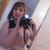 Маргоша, 24, г.Новокузнецк