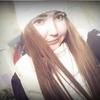 Екатерина, 17, г.Усть-Илимск
