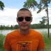 Александр, 28, г.Барнаул