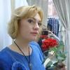 Анастасия, 35, г.Абрамцево