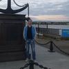 ALEX, 36, г.Лукоянов