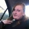 Ольга, 26, г.Чебоксары